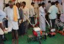 ಬೆಂಗಳೂರು ಕೃಷಿಮೇಳ:ಅತ್ಯಾಧುನಿಕ ಕೃಷಿ ಯಂತ್ರೋಪಕರಣಗಳಿಗೆ ಆದ್ಯತೆ
